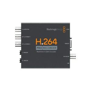 blackmagic-h264-pro-recorder