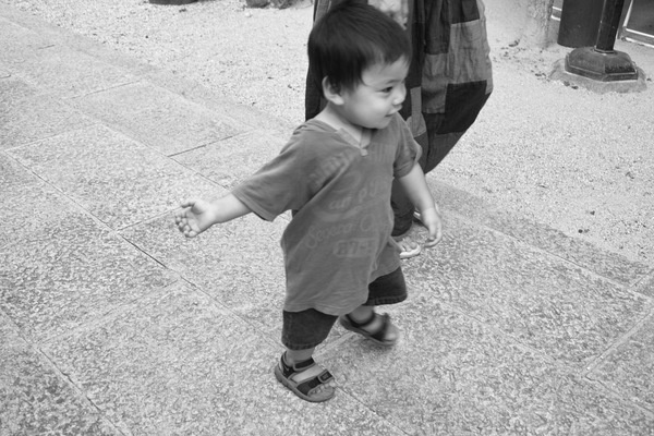 Kind auf Miyajima