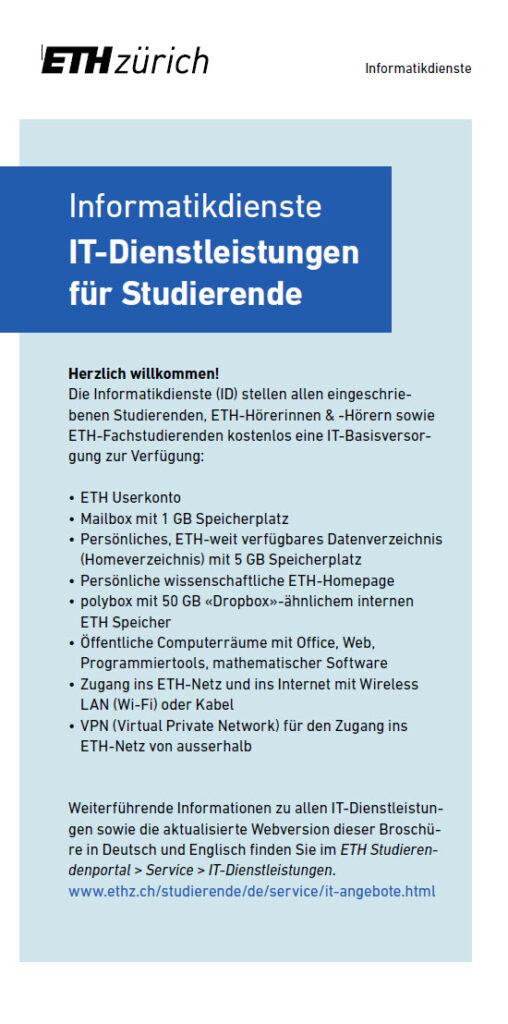 Übersichts-Broschüre «IT-Dienstleistungen für Studierende»